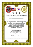 certificate_임명장 s1.jpg